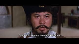 EXCLUSIVE THE FATE OF LEE KHAN - Digitally Remastered, Film Movement Classics Trailer