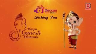 #RAMESH_SURESH | Telugu Comedy Short film 2018 | #D_FLICKS |#HAPPY_VINAYAKA_CHAVITHI
